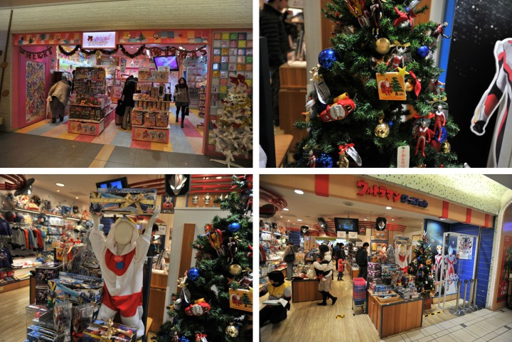 tokyo_station_christmas_shopping_0073